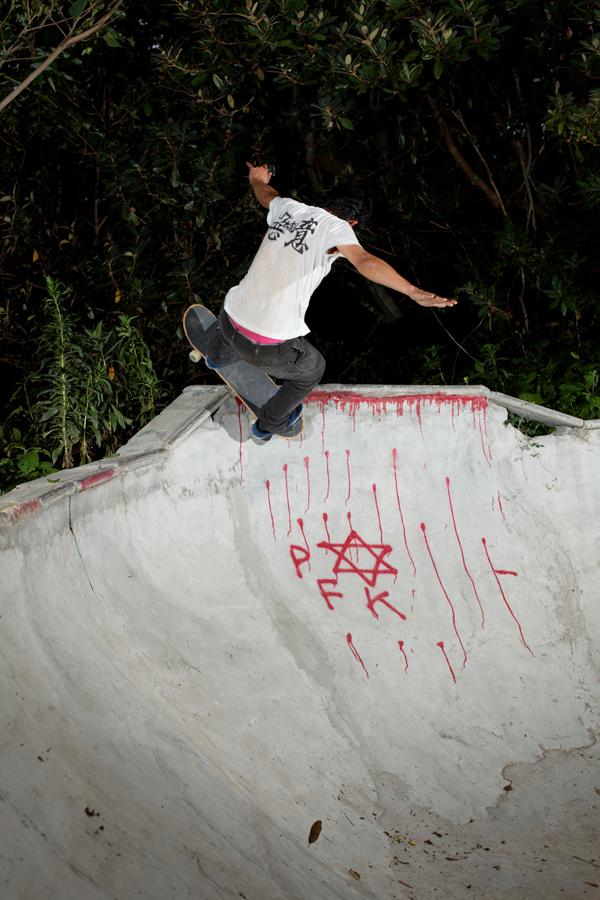 Hiroki Kobayashi. Backside boardslide.  Photo: Makoto Ishikawa.
