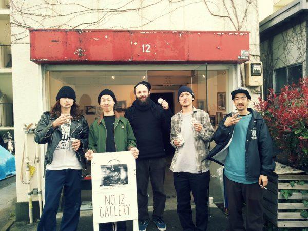 Gallery No. 2.  Tokyo.