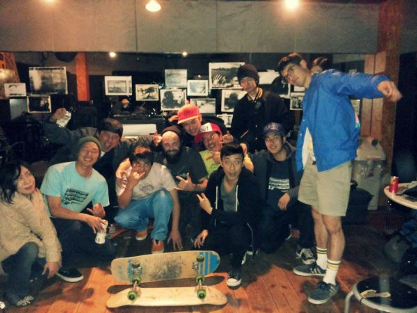Sergej and PFK Skate Support Center crew.