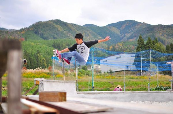 FS Air by Satoshi Shibata