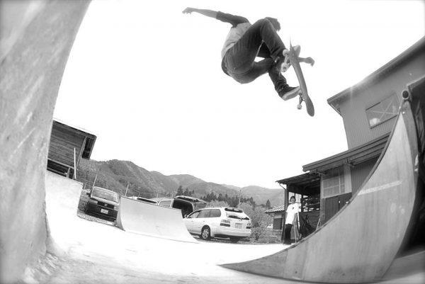 FS Kick flip transfer by Satoshi Sibata